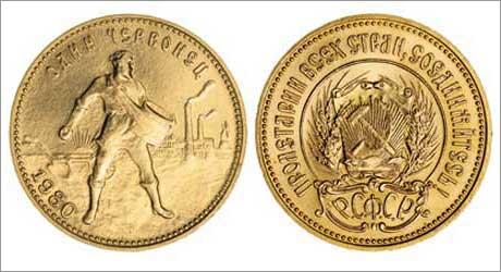Инвестиционные золотые монеты монеты о футболе