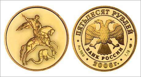 Слитки золотые в Гомеле Сравнить цены, купить